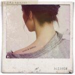 """Laura Pausini, """"Non è detto"""" è il nuovo singolo in uscita il 26 gennaio"""