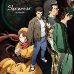 Shenmue, il capolavoro per Dreamcast diventa una serie anime