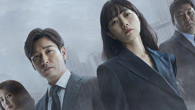 Stranger, stagione 2, dall'11 ottobre su Netflix: anticipazioni trama e cast